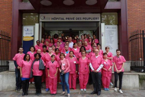 Hôpital Privé des Peupliers